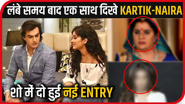 WOW! New look of Naira Kartik in adorable long hairs in Yeh Rishta Kya Kehlata Hai