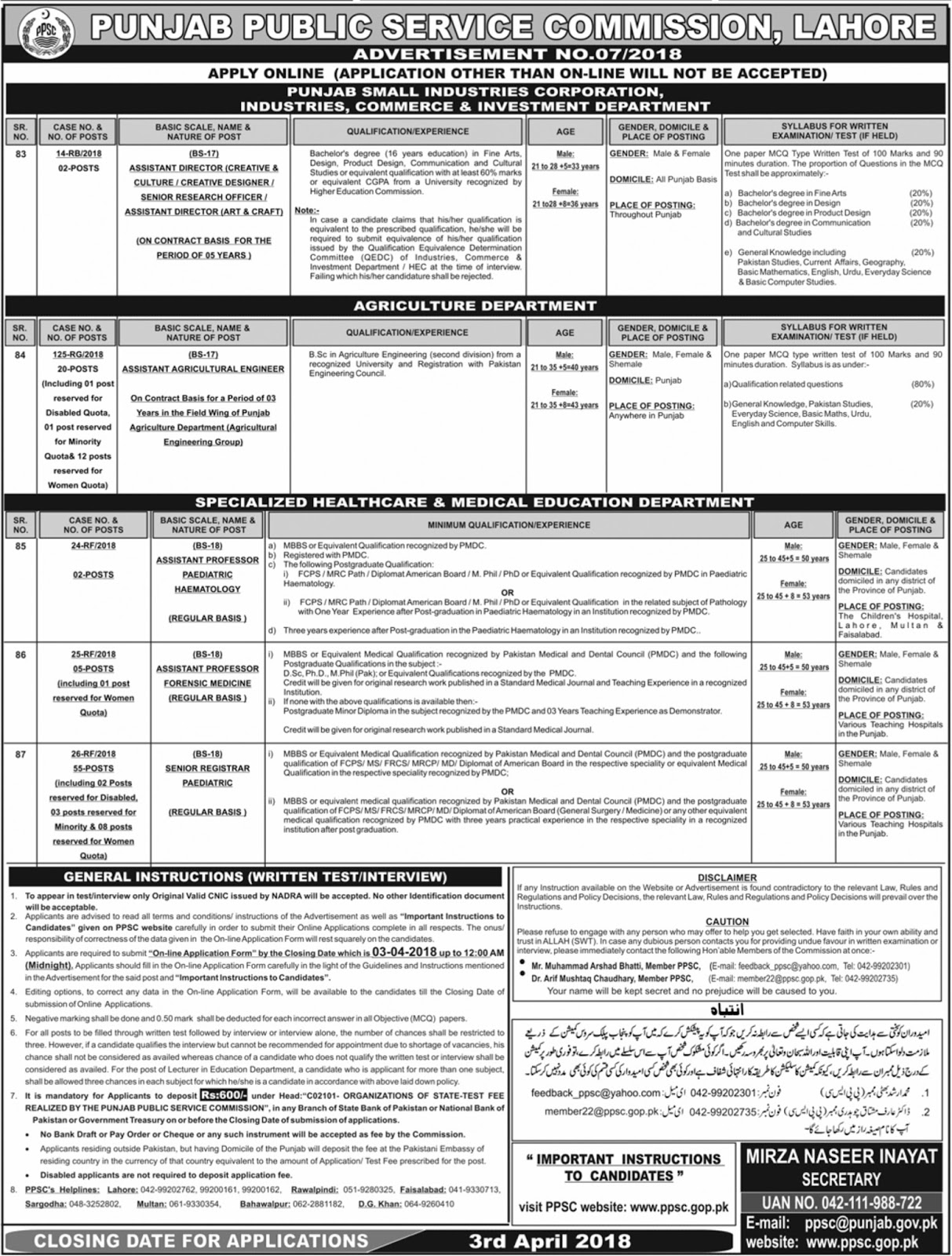 Jobs In Punjab Public Service Commission PPSC Lahore 2018 for 84 Vacancies