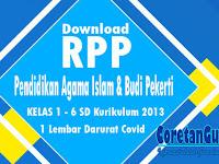 RPP Daring PAI SD 1 Lembar Semester 2 Kurikulum 2013