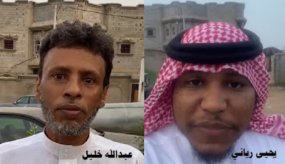 الشاعران يحيى رياني وعبدالله خليل