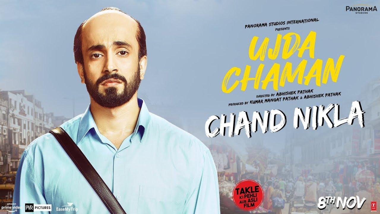 Ujda Chaman Download Full Movie
