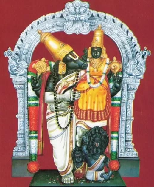 Varaha avatar and chaya devi