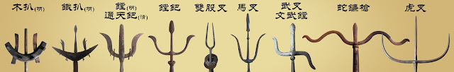 Chinese trident weapon