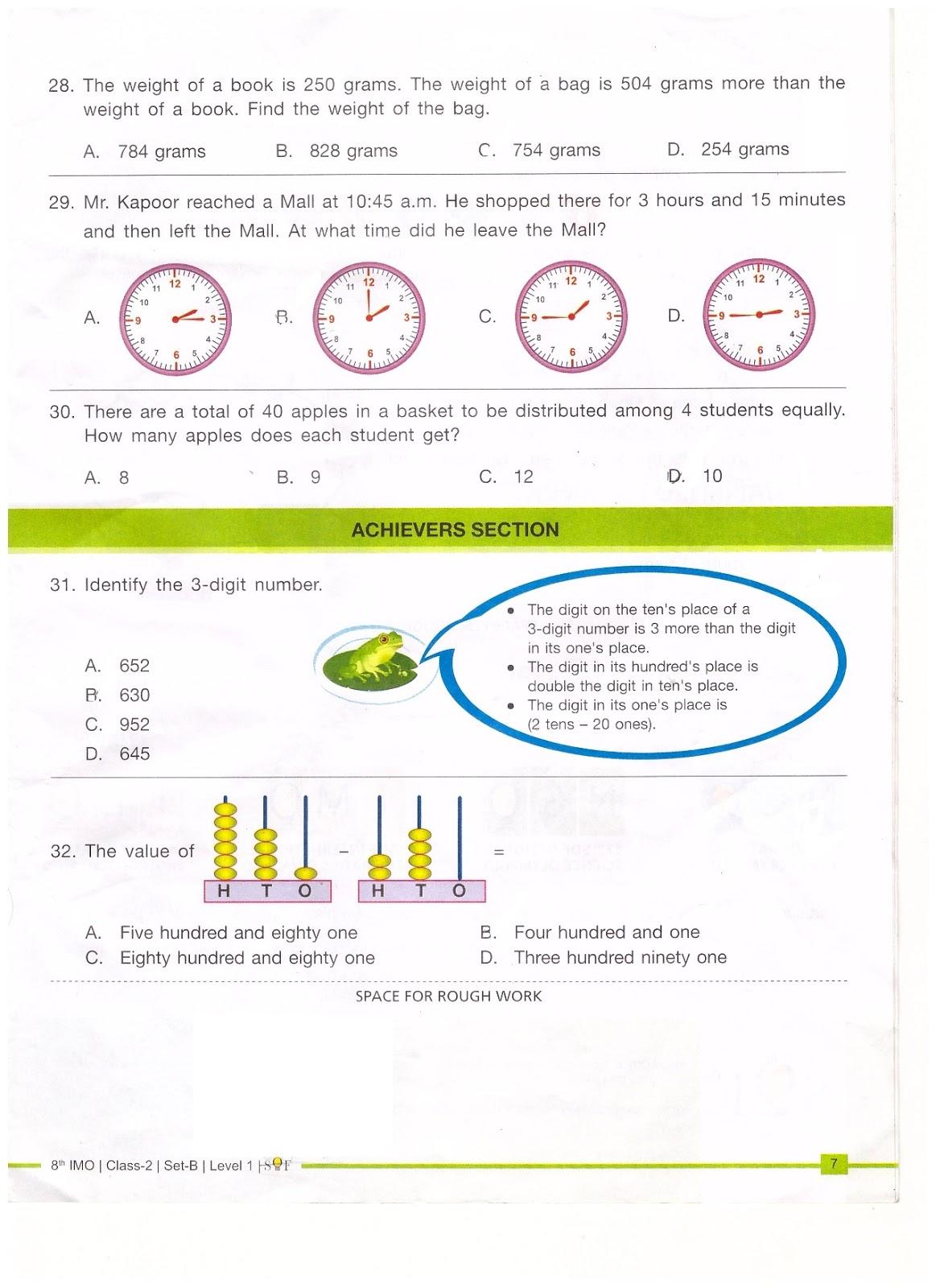 Asaeda Math