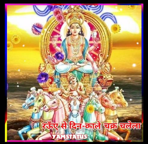 Best Chhath Puja Status Video For Whatsapp Download New 2020-2021