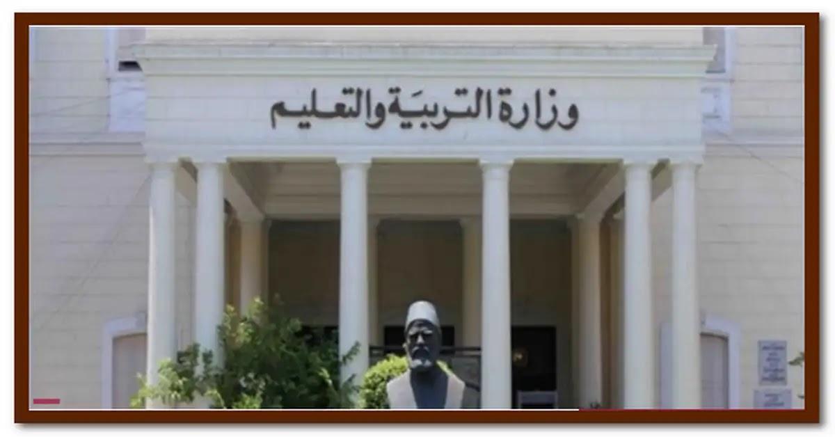 موعداعلان تنسيق المدارس الرسمية للغات للعام الجديد 2020