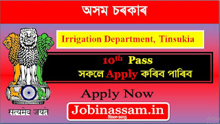 Irrigation Department, Tinsukia