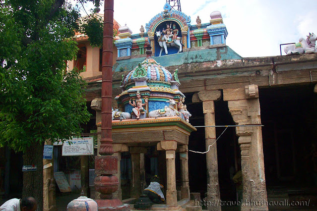 Boologanathar Temple, Trichy - East Boulevard Road