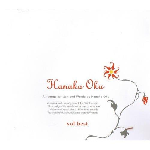 Hanako Oku - vol.best [FLAC   MP3 320 / CD]