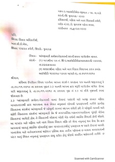 https://www.gujresult.com/2020/07/anganwadi-recruitment-7160-sisters-will.html