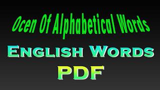 Ocen Of Alphabetical Words