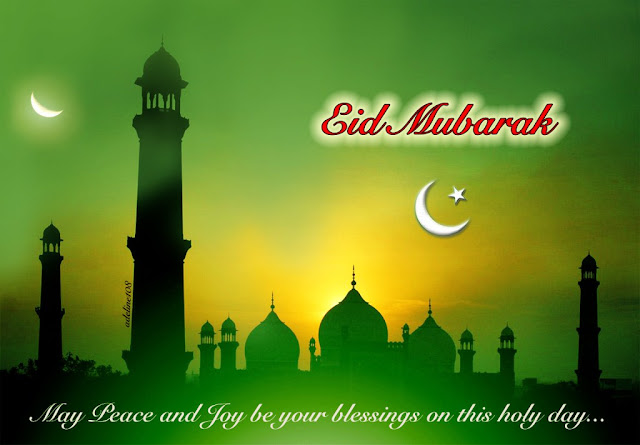 hd wallpaper of eid 2017