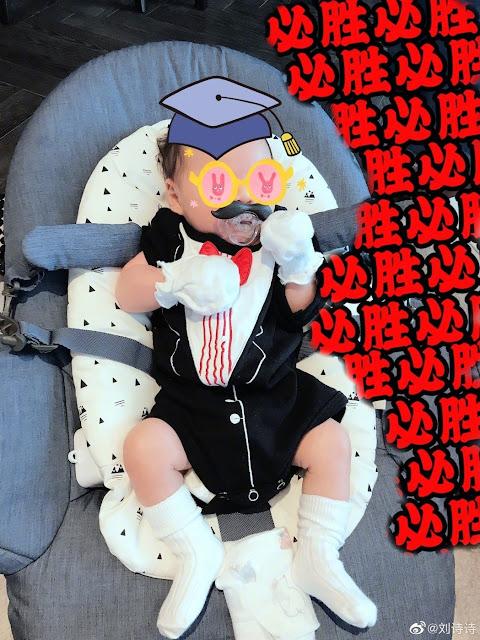 liu shishi nicky wu baby