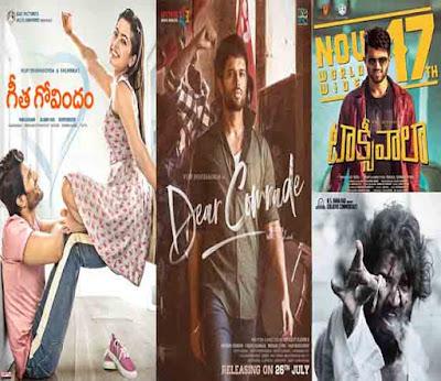 Arjun Reddy Movie Unknown Facts In Hindi