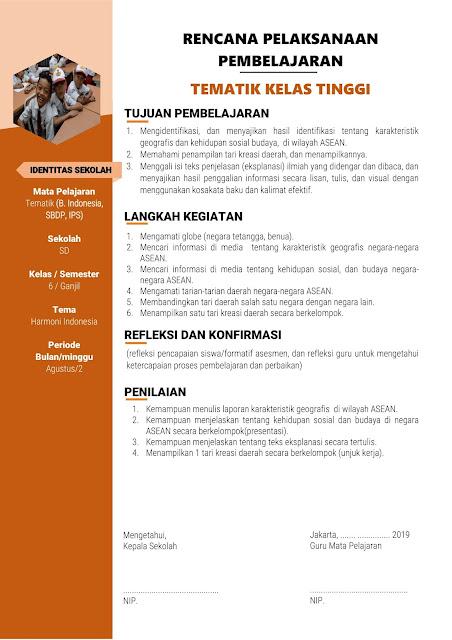 RPP 1 Lembar  SD Kelas 6 Tahun Ajaran 2020-2021