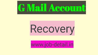 How to Recover Your G Mail Account