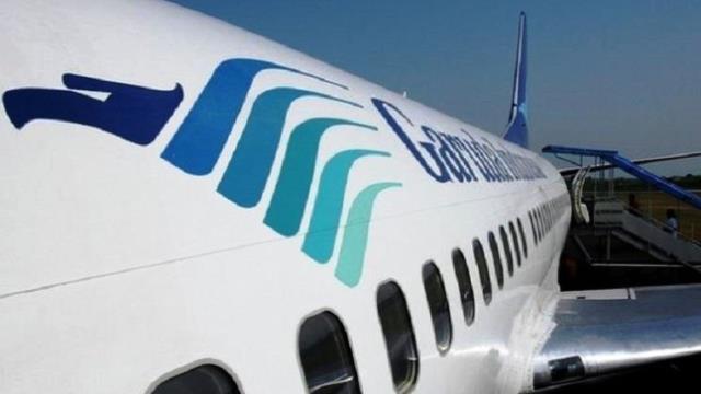 الخطوط الجوية الإندونيسية جارودا Garuda Indonesia