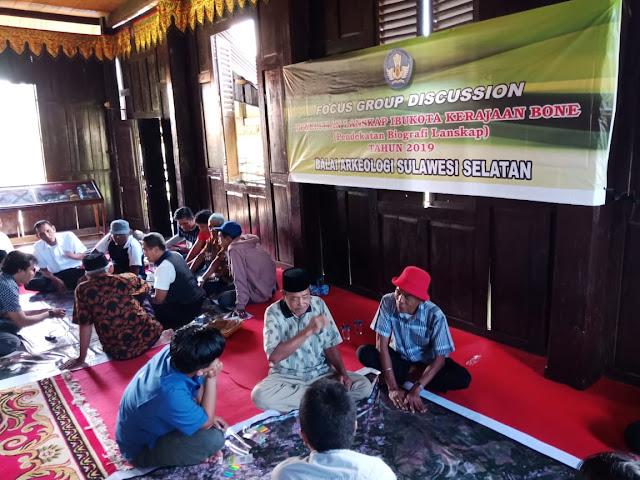 Kerjasama Balar Makassar dan Dinas Kebudayaan Bone Bahas Benteng Lalengbata