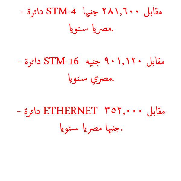 090315 المعلومات الاتجاهات