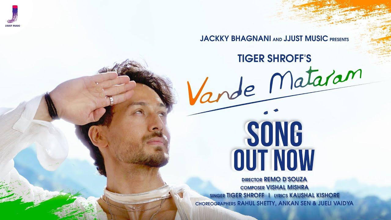 Vande Mataram Lyrics in Hindi
