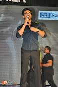 Megastar Chiranjeevi Birthday Celebrations-thumbnail-15