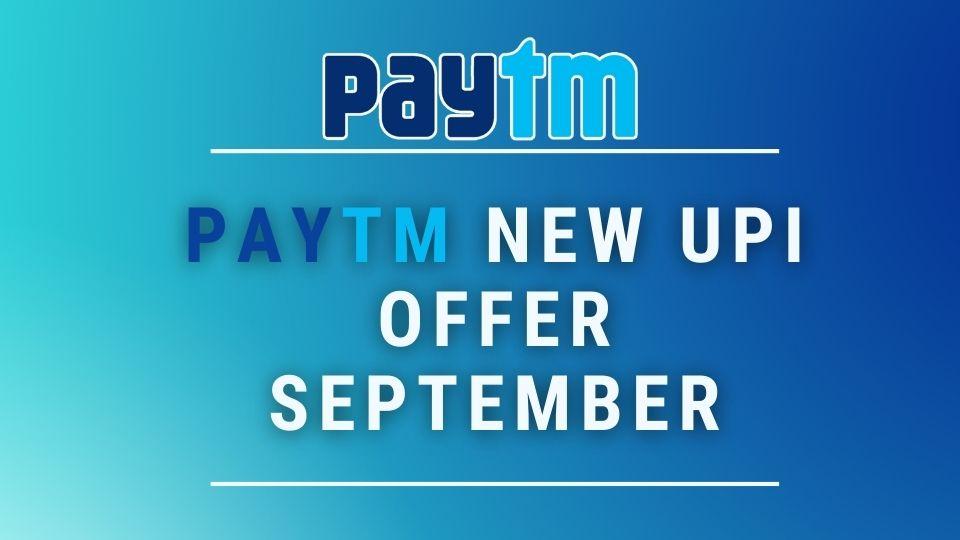 Paytm New UPI Offer September