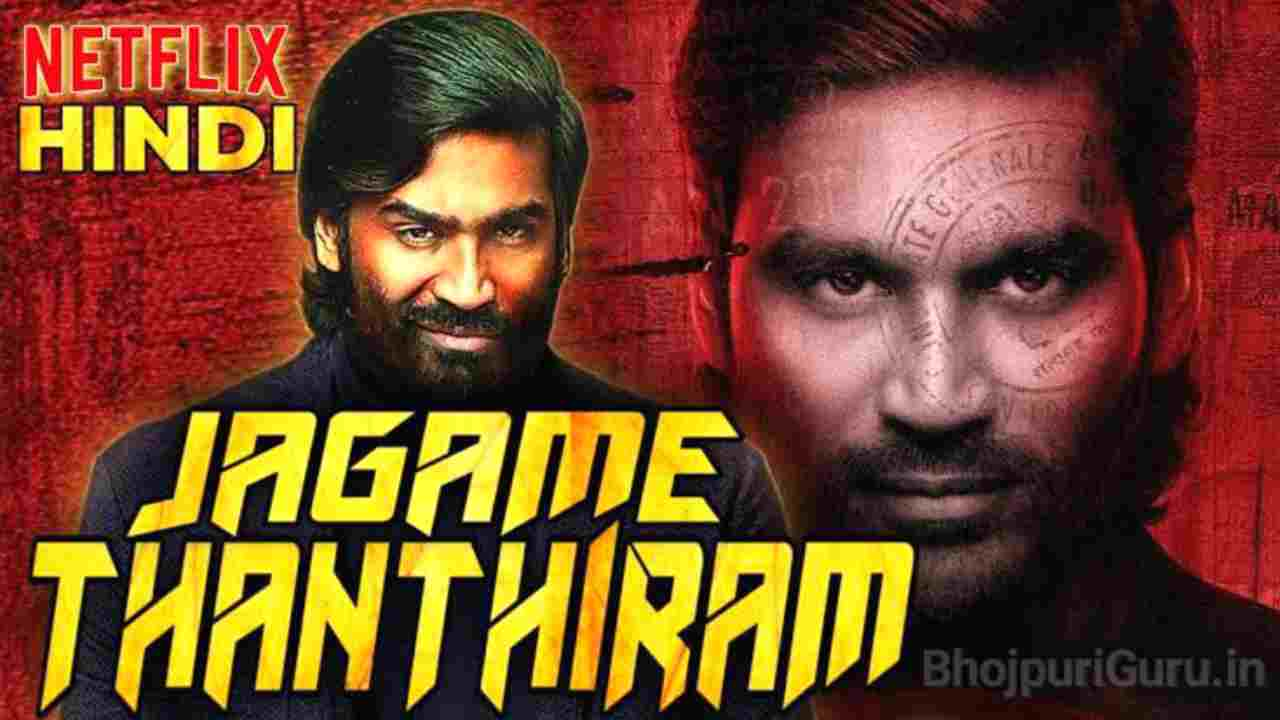 Jagame Thandhiram South Hindi Dubbed Release Date | Dhanush | Jagame Thandhiram Hindi Main Kab Aayegi