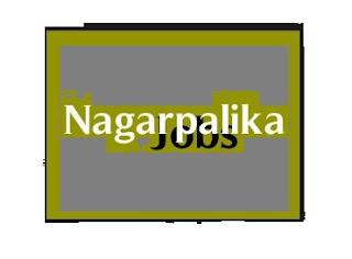 Nagarpalika recruitment 2020