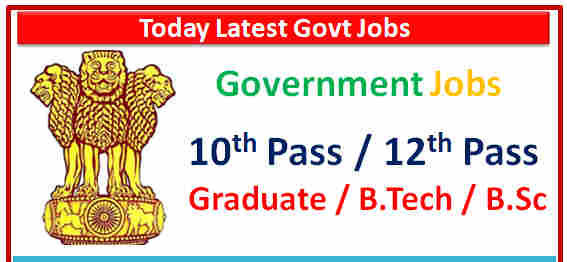 Directorate of Economics & Statistics, Assam Recruitment 2020 – 133 Vacancy