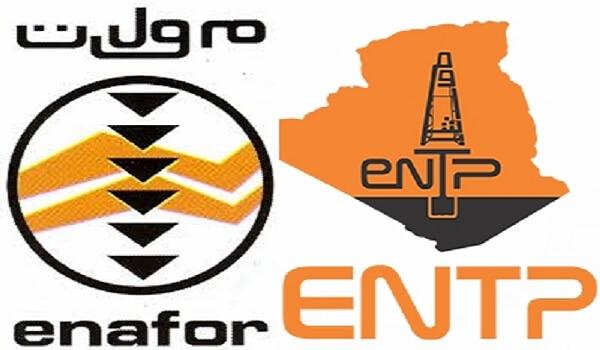 اعلان توظيف بالمؤسسة الوطنية للتنقيب enafor