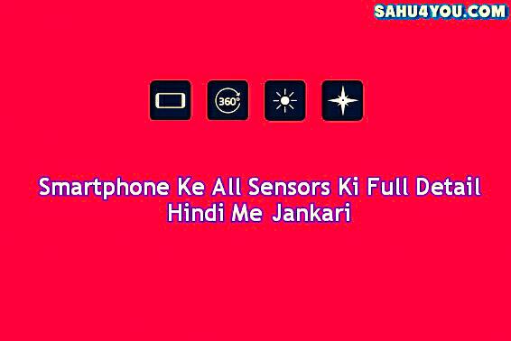 Smartphone Ke All Sensors Ki Puri Detail Hindi Me Jankari