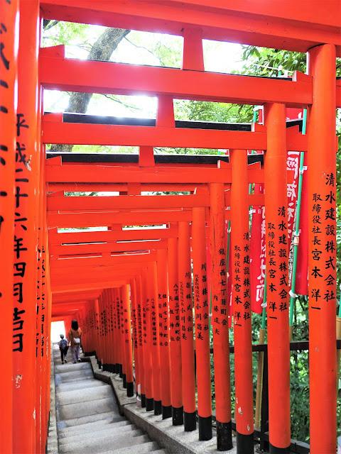 日枝神社 - 千本鳥居