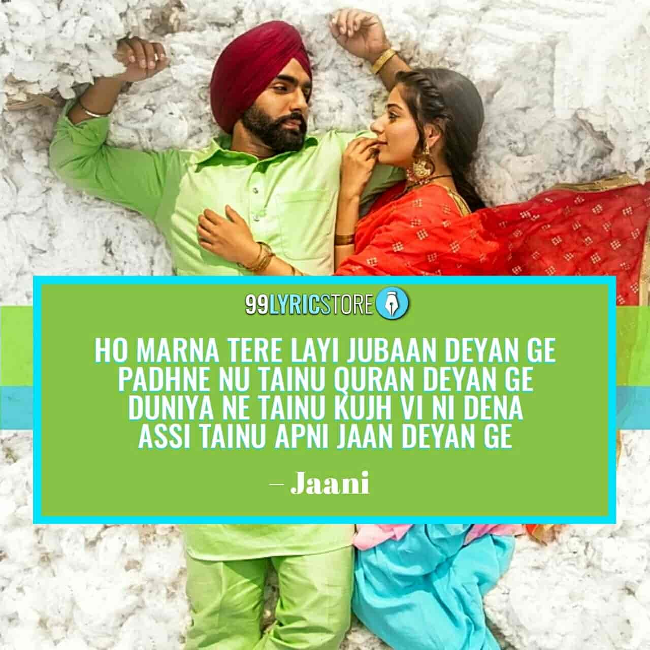 Jaan Deyan Ge Song Lyrics Images From Movie Sufna