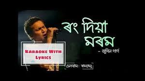 Rong Diya Morom Lyrics