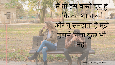 sad love shayari with images in hindi