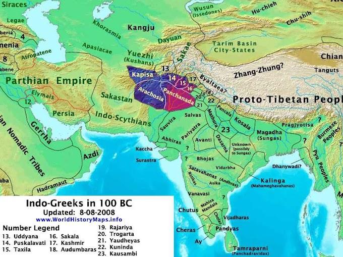 भारत मे हिन्द-यवन का राज्य | Indo-Greek Kingdom