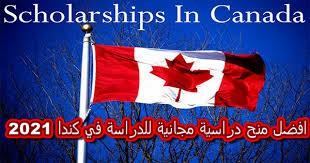 افضل منح دراسية مجانية للدراسة في كندا 2021 ممولة بالكامل