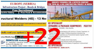 Free job alert Daily Vacancies Epaper Mar28