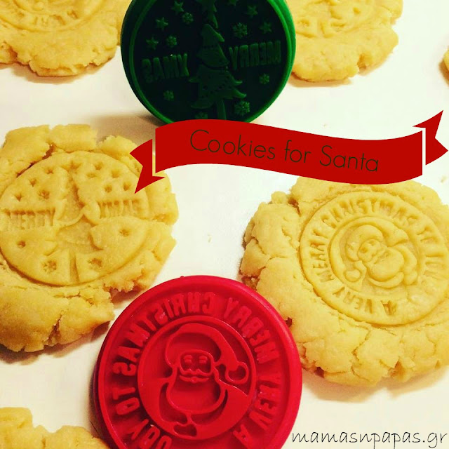 butter cookies for santa