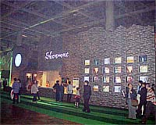 Photo of the actual exhibition held later in May 1999.