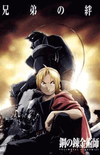 جميع حلقات الأنمي Fullmetal Alchemist: Brotherhood مترجم