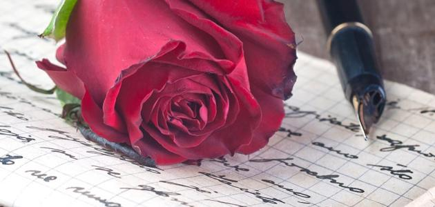 The most beautiful romantic poems