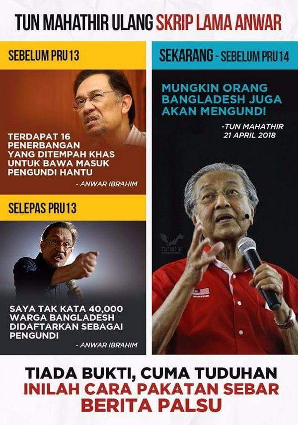 PRU14: Mahathir kitar semula berita palsu
