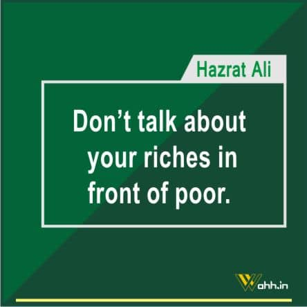 Hazarat-Ali's-Birthday-Wishes