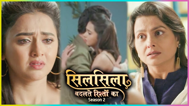 Very Very Shocking Twist ahead in Silsila Badalte Rishton Ka