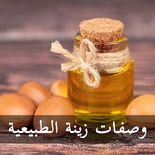 منتجات مغربية في عمان