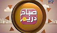 برنامج صباح دريم, منة فاروق