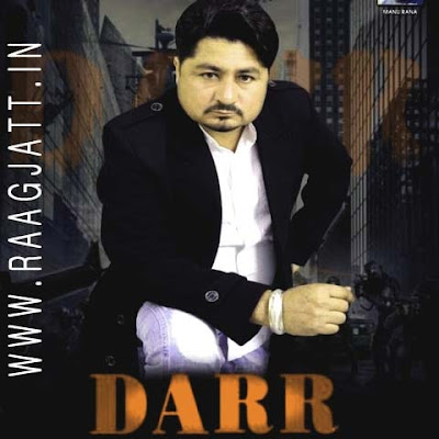 Darr by Bikram Tejay lyrics
