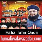 http://www.nohaypk.com/2015/10/hafiz-tahir-qadri-nohay-2016.html