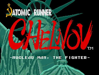 Videojuego Atomic Runner Chelnov